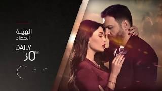الهيبة_الحصاد_-_18_Promo_Episode