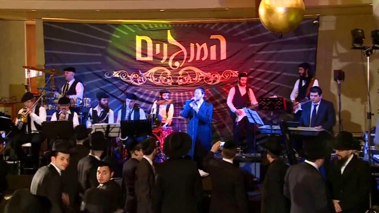 המנגנים ושלומי גרטנר: מי כעמך ישראל | Hamenagnim & Gertner live @ wedding