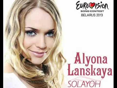 Клип Alyona Lanskaya - Solayoh (Russian version)