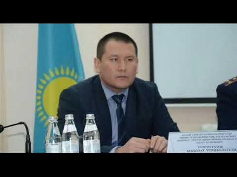 Задержан первый заместитель председателя КУИС МВД РК