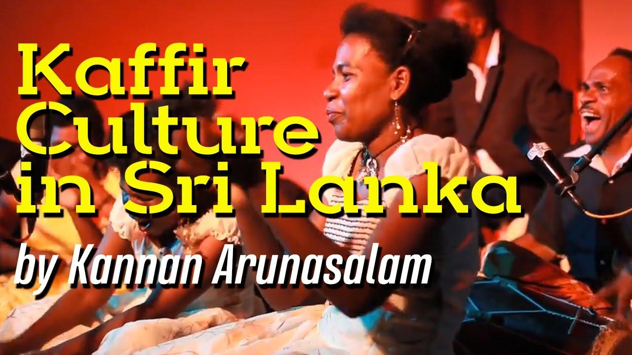 dating customs in sri lanka