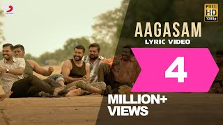 Aagasam Lyric | Soorarai Pottru | Suriya, Aparna |GV Prakash Kumar |Thaikkudam Bridge |Sudha Kongara