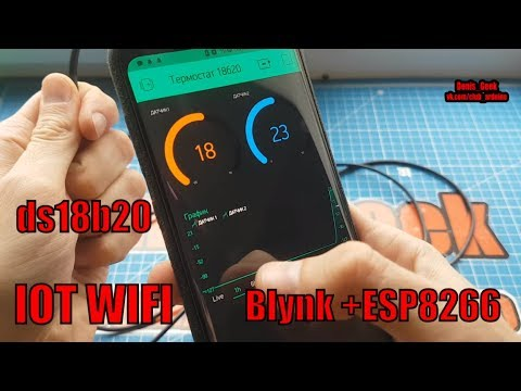 Wi-Fi термометр на 2 датчика Ds18b20 ESP8266 и Blynk