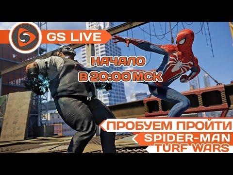 Spider-Man. Turf Wars