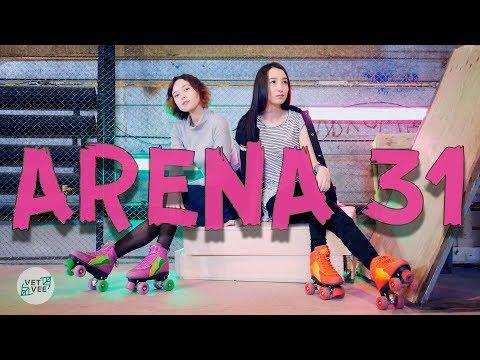 ARENA 31 и четырёхколесные ролики
