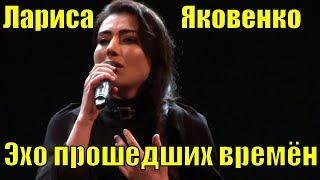 Песня 'Эхо прошедших времён' Лариса Яковенко Фестиваль армейской песни 2018 Сочи
