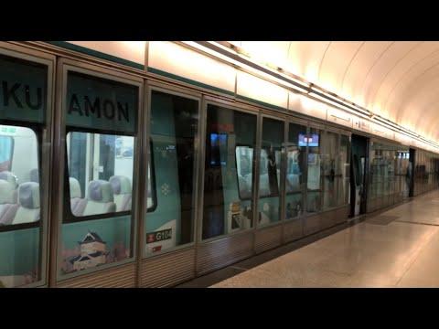 熊本熊 機場快綫 A-Train E104/K404 博覽館至香港