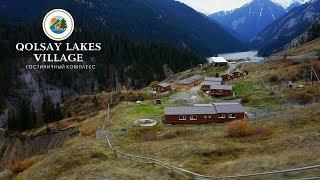 Обзор гостиничного комплекса Kolsay Lakes Village