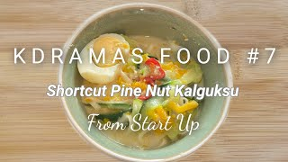 [ASMR] SHORTCUT Pine Nut Kalgu…