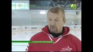 Мировые звёзды ледовой арены дают уроки мастерства на Ямале