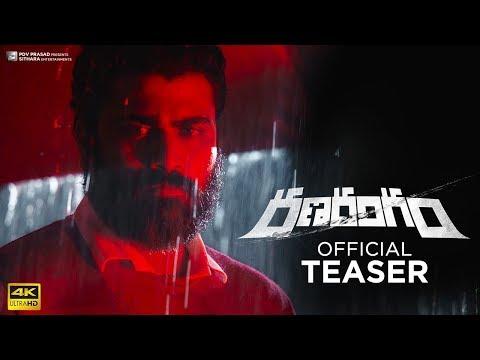 Ranarangam I Official Teaser I Starring Kajal Aggarwal, Kalyani Priyadarshan