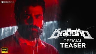 Telugutimes.net Ranarangam Official Teaser