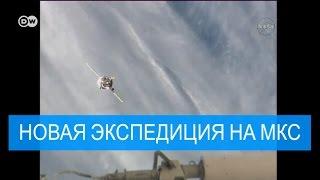 Союз МС 03  доставил на орбиту новую экспедицию