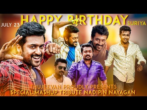 Suriya Mashup 2018 HD - Birthday Special Tribute Video