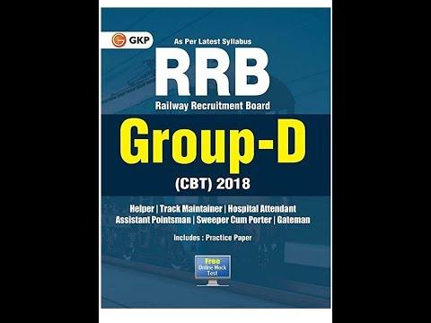 Railway book Recruitment Board (RRB) Group-D (CBT) 2018