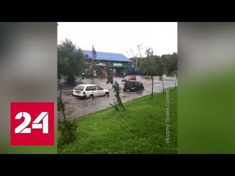 """Семь приморских сел остаются отрезанными от большой земли в результате тайфуна """"Кроса"""" - Россия 24"""