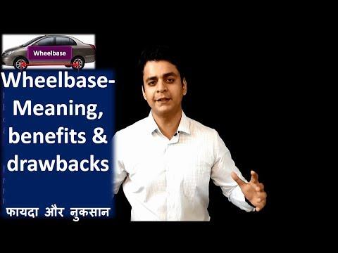 Wheelbase(व्हील बेस ) :Automobile training in Hindi: Twizards Automobile