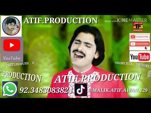 lal.qalandri.dhaga.wajid.ali.baghdadi youtube.channel.atif.production