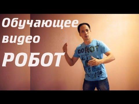 Для тех, кто хочет научиться танцам (hip-hop, dubstep, el boogie)!