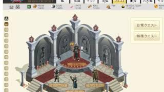 ドラゴンクルセイド2 スタートダッシュその  副城の建設の仕方