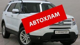 Смотреть видео диагностика автомобиля перед покупкой