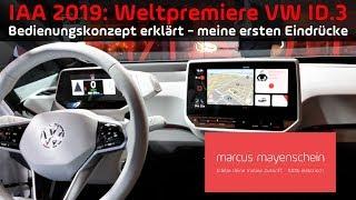 IAA 2019: Weltpremiere VW ID.3 - meine ersten Eindrücke - Bedienungskonzept erklärt in 4k