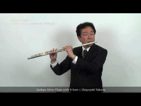 Shigeyuki Takano plays Sankyo Flute #02 - Silver Flute with A foot