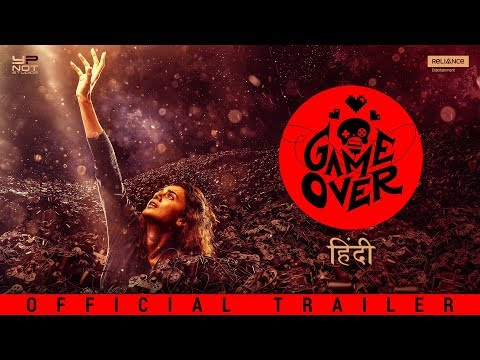 Game Over Trailer: Taapsee Pannu Will Make You Sweat In This