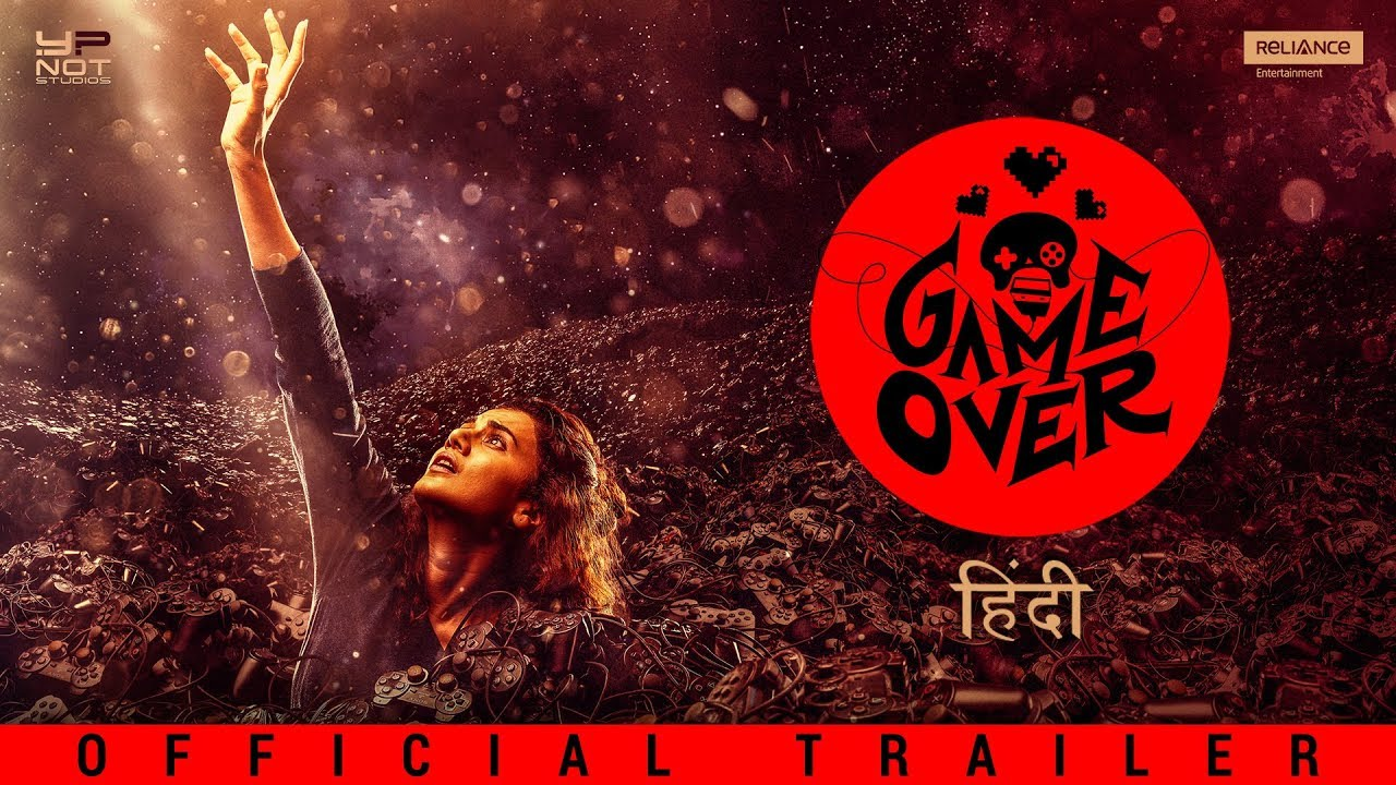 Game Over| Hindi Official Trailer | Taapsee Pannu| Ashwin Saravanan | Y Not Studios | June 14