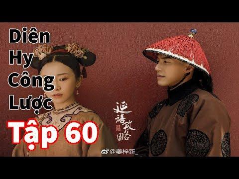 Diên Hi công lược tập 60: Thuận Tần kết thân Ngụy Anh Lạc, Minh Ngọc không muốn gả cho Hải Lan Sát