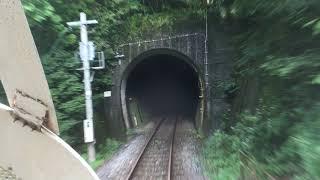 四国新幹線 高規格区間を快走 その1