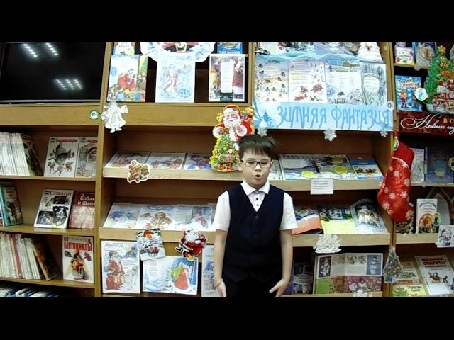 Изображение предпросмотра прочтения – АлександрАбубакиров читает произведение «Делай добрые дела» О.Гельской