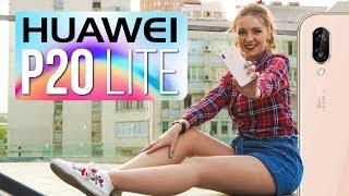 Huawei P20 Lite: красивый и модный- обзор от Ники