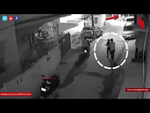 WATCH: Shocking footage of Bengaluru woman groped by two men thumbnail