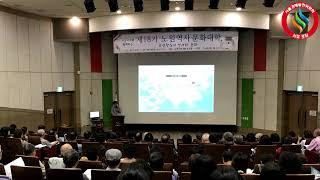 오승록구청장 노원구청 창덕궁 조선역사기행 서울포털 이슬…