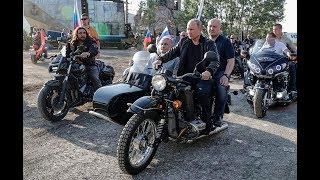 Как НОД ждало подпись Путина на Байк-Шоу за смену государственного строя РФ?