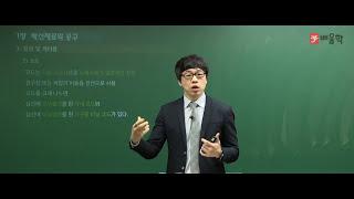 [전기기능사] 필기 전기설비 기본이론 03 코드의 종류