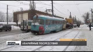 Ликвидация последствия ДТП с трамваем в Нижнем Новгороде
