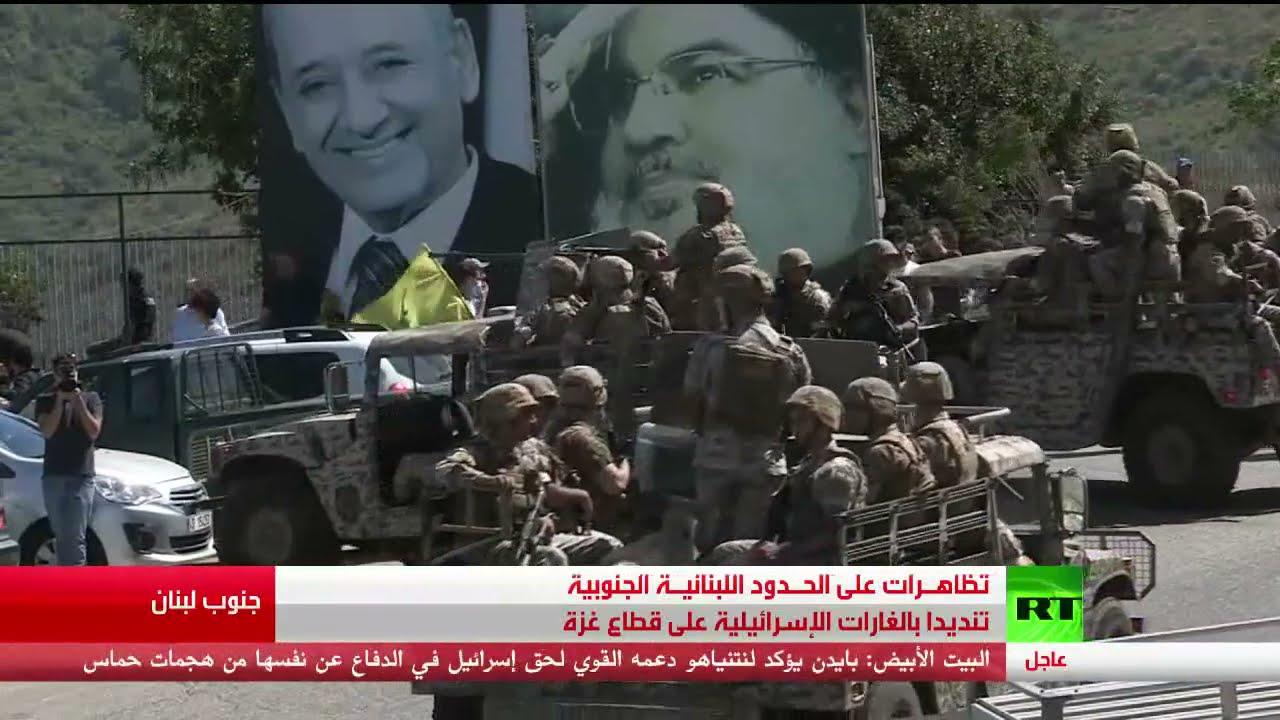 اللبنانيون يحتشدون عند بلدة العديسة الحدودية  - نشر قبل 7 ساعة