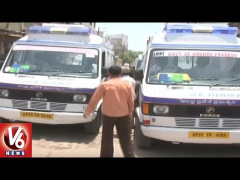 108 Services In Telugu States Disrupted Due To Damage Of Fibre Cable | V6 News