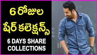 Aravinda Sametha Movie 6 Days Collections - Box Office Records | Jr NTR | Trivikram