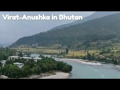 Virat Kohli & Anushka Sharma exploring the culture of BHUTAN. Mp3