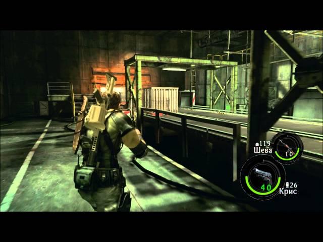 Смотреть прохождение игры [Coop] Resident Evil 5 - Серия 13: Таракан...