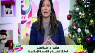 فيديو..آمنة نصير: لهذا السبب البرلمان المصري