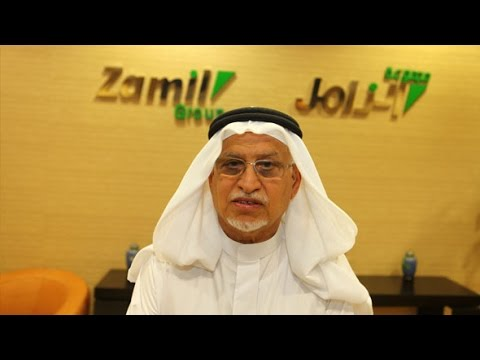 Economic outlook for Saudi Arabia (by Zamil Group)