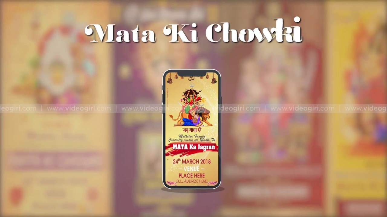 Mata Ki Chowki Invitation Ecards Samples