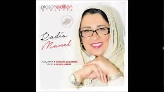 Radia Manel 2015 - Khsara Li Habitek (By Am Ine)