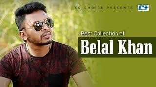Download lagu Best Collection Of BELAL KHAN Super Hits Album Audio Jukebox Bangla Song 2017 MP3