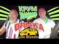 Gambar cover Bri4ka On Board Крум Дончев| EP8