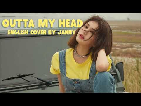 🌻 SOMI - Outta My Head | English Cover By JANNY